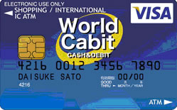 worldcabit