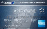 anaamexcard