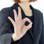 三井住友クラシックカードの審査に落ちたくない!通過するポイントを紹介します。