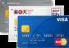 【必読】超ブラックでも作れるクレジットカードって存在する?それって都市伝説?